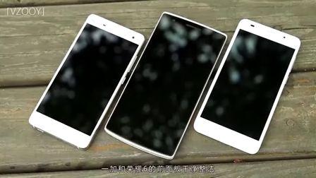 小米4、一加手机、荣耀6对比评测