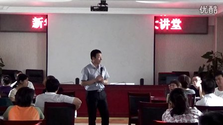 程国辉老师-《情商管理与卓越沟通》课程视频片段