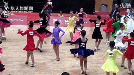 2014年CBDF中国杯国际标准舞巡回赛(泉州站)业余12岁以下女单B组L第二轮第二组伦巴