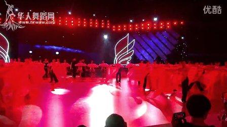 2014年全国城市体育舞蹈公开赛(武汉)开场舞