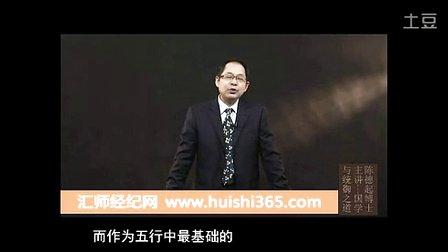 北京赛车PK10登陆--国学与统御之道(下) 领导力 陈德起