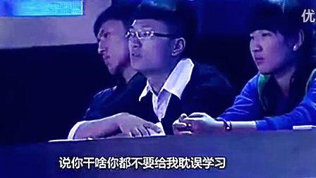 北大才女刘媛媛演讲 年轻人能为世界做什么 一讲走红图片