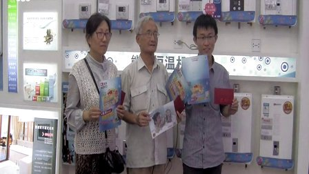 """上海地区""""购能率热水器 赢免单机会""""第一批获奖者颁奖实录"""