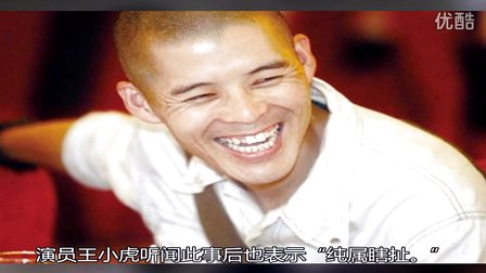 张国荣/网传小沈阳车祸去世 助理:对谣言保留追诉...
