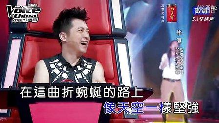 张钰琪像梦一样自由 张钰琪唱的歌视频 张钰琪心愿 像梦一