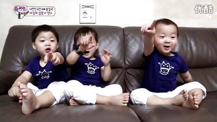 【宋大韩宋民国宋万岁】三胞胎大韩民国万岁可爱爆棚