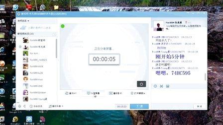 朱兆祺ForARM-51单片机教程-第11课-595控制LED灯