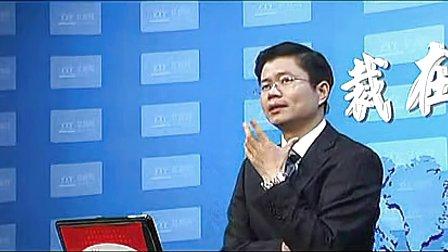 李静涛 激励性薪酬体系2