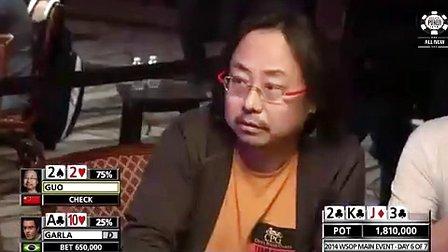 中国扑克人:2014WSOP世界扑克大赛主赛事第8集