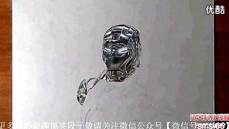 牛人手绘钢铁侠 – 搜库