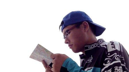 陈伟兴《追梦318》——2014第三届Biketo电影节