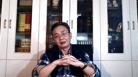 孟小春讲易经乾卦(5)