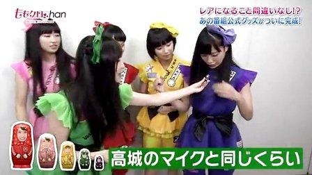 206_パスワード:momokuro
