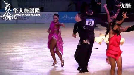 2014年第24届全国体育舞蹈锦标赛A组L预赛牛仔熊旭 陶奕妃
