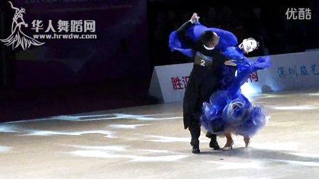 【VIP】2014年第24届全国体育舞蹈锦标赛职业组S半决赛狐步程丹 李祯妮
