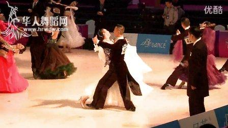 2014年第24届全国体育舞蹈锦标赛壮年I组S复赛华尔兹何亚春 金丽霞