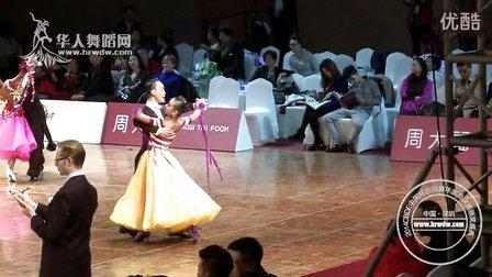 2014年第24届全国体育舞蹈锦标赛专业14岁以下组M半决赛狐步张魏新 张筱雯