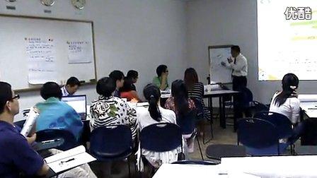 陳亮老師_供應鏈計劃演進-生產計劃與物料控制