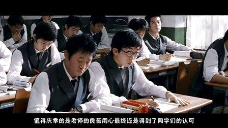 惩罚学生嗑瓜子老师凭啥道歉
