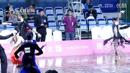 2014年CBDF中国杯巡回赛总决赛业余新秀组L第三轮恰恰