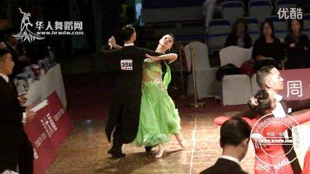 2014年CBDF中国杯巡回赛总决赛壮年A组M半决赛探戈赵健 刘春雨