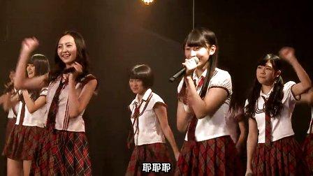 【HKT公演字幕】HKT48_3周年記念特別公演_Day2(脳内パラダイス)