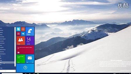 Windows 10消费者预览版抢先看