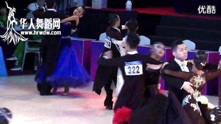 2014年第24届全国体育舞蹈锦标赛十项全能A组S复赛1探戈1114号
