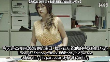 [中文字幕]當谷歌變成了一個真實的大叔…