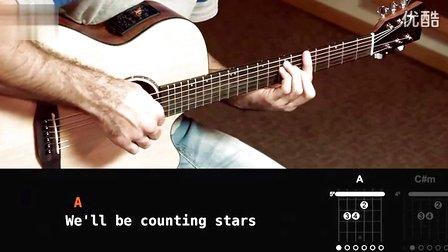 欧美热单Counting Stars吉他指法六线琴谱教学