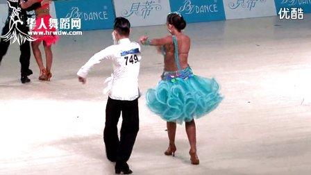 2014年第24届全国体育舞蹈锦标赛少年II组B组L决赛伦巴樊鑫钰 曾丝润