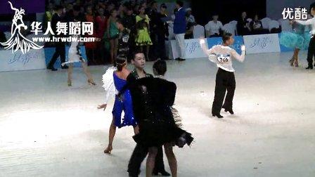 2014年第24届全国体育舞蹈锦标赛16岁以下公开组B级L复赛2恰恰刘贤 莫云艳