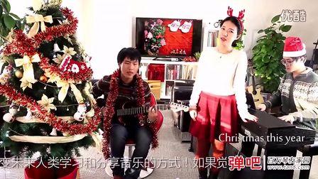 比铃儿响叮当更好听的圣诞歌曲,弹吧出品,速来欣赏:)