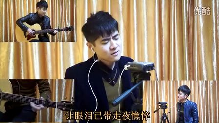 吉他弹唱:郑伊健《友情岁月》古惑仔电影主题曲