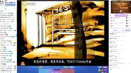 2015 4 25 大明 破恨南飞蛇精病啊