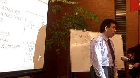 刘毅老师车间主任培训18