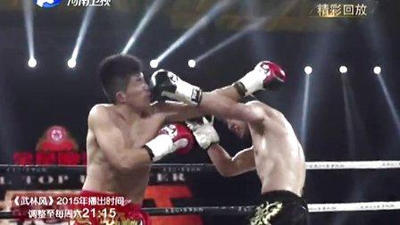 郑少秋演金戈铁马