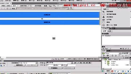 图片集模型之DW制作内容页模板(上)