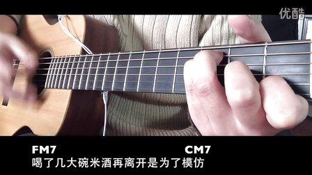 李白简单吉他谱