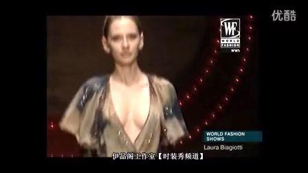 15年法国巴黎时装秀国际时装设计潮流 透明时装秀001