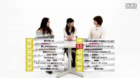 SKE48_Best_242_2014_D2_comment2