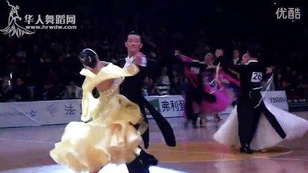 2015年职业国标舞世界大赛亚洲巡回赛台北站摩登舞决赛五种舞叶家琳 孙绮
