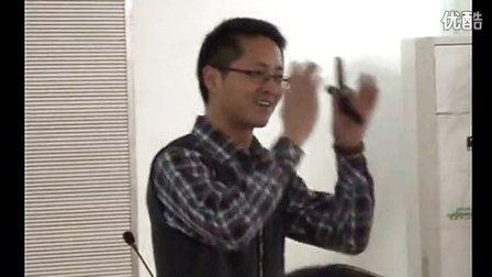 电子商务整合营销策略7——孙平