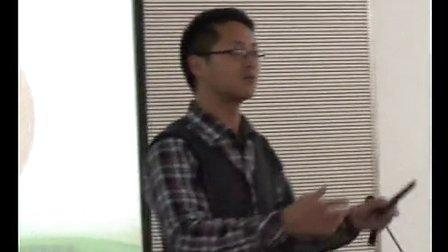电子商务整合营销策略6——孙平