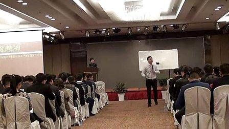 黄牧春老师--目标管理潜能激发