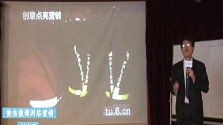 刘东明老师--网络整理营销兵器谱