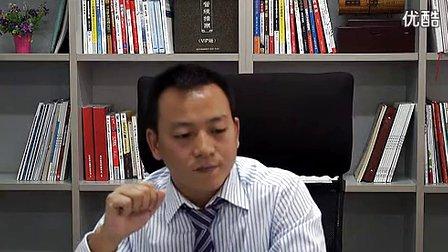 王美江老師--《目標管理與執行真經》之6-2