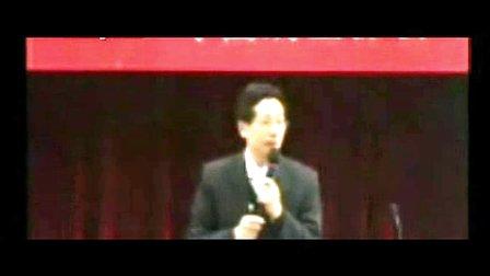 刘新华授课视频