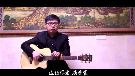 《阿庆吉他指弹教学》——岸部真明《流行的云》A段