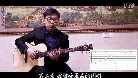 《阿庆吉他指弹教学》——岸部真明《流行的云》C段